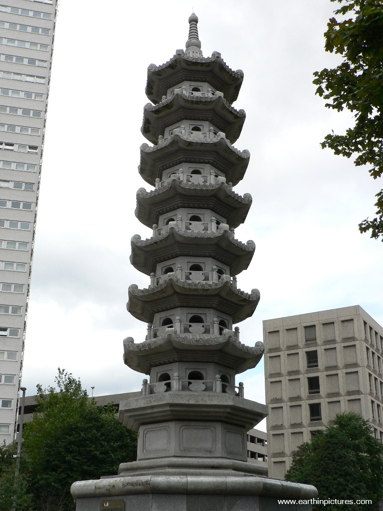 Pagoda on Holloway Circus ( 768x1024 )